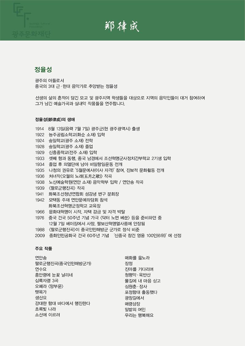 광주연우회 (2).png