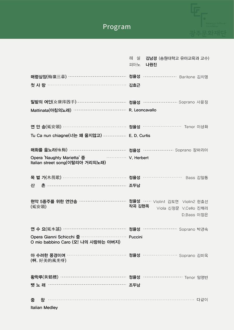 광주연우회 (3).png