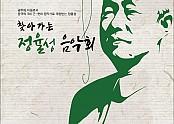 문화신포니 (1).png