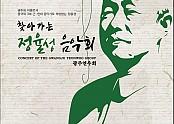 광주연우회 (1).png